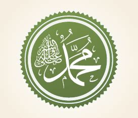 Life after death in islam essay